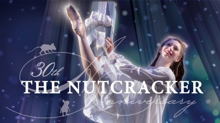 The Nutcracker at the Strand Theatre