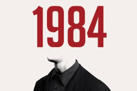 1984ART
