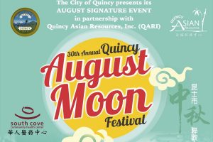 Quincy August Moon Festival