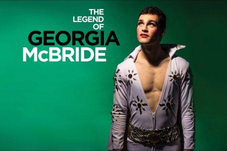 The Legend of Georgia McBride