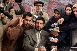 The Boston Festival of Films From Iran: Sly