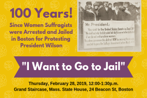 Commemoration of the 1919 Arrest and Jailing of Boston Suffragists