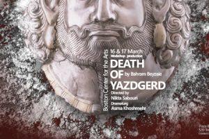 Death of Yazdgerd