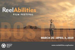 ReelAbilities Film Festival Boston