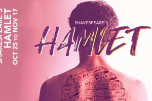 Hamlet presented by Gloucester Stage Company