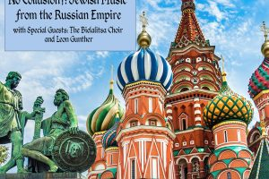 Jumbo Knish Factory: No Collusion? Klezmer Music from the Russian Empire