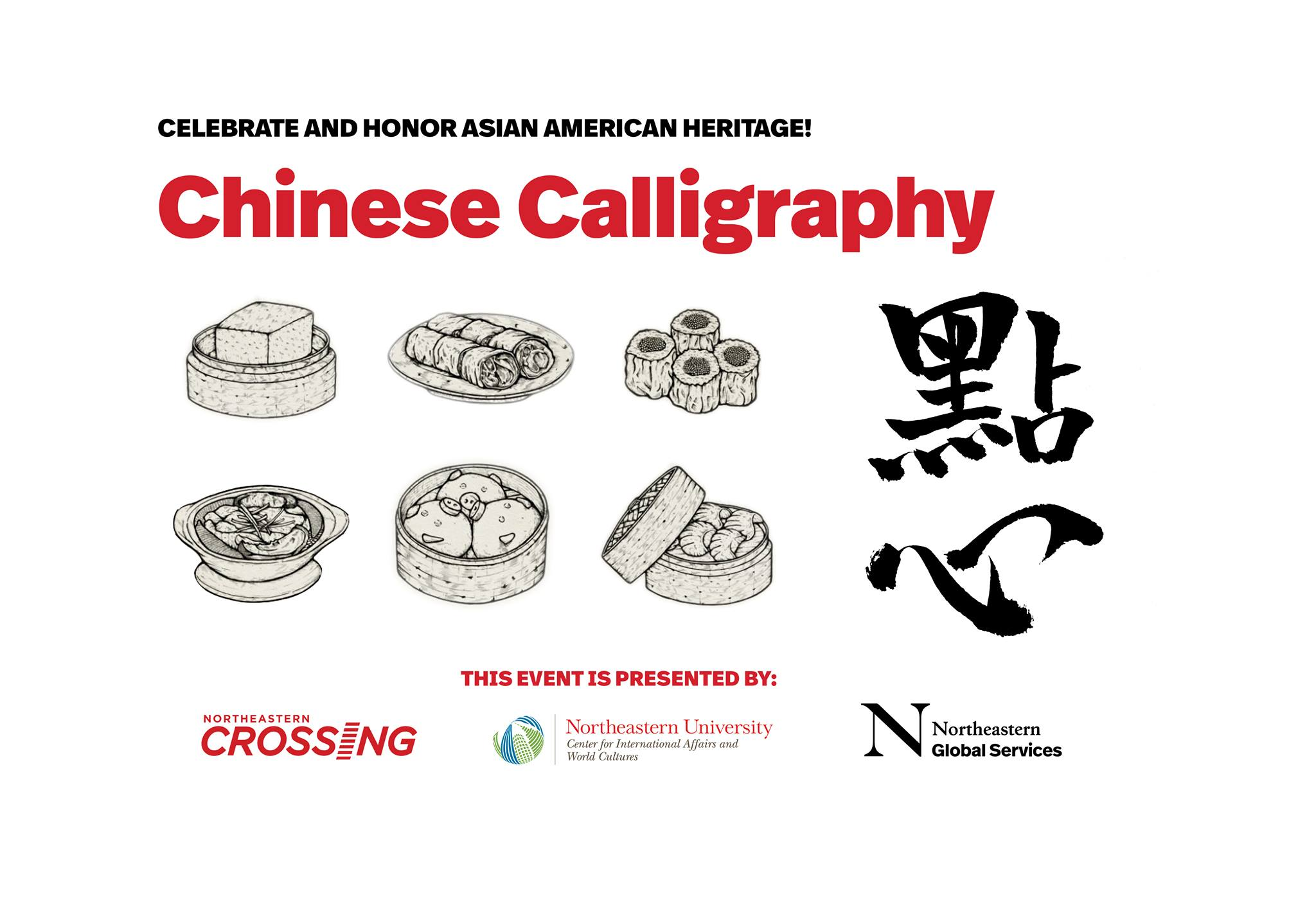 Chinese Calligraphy Workshop presented by Northeastern