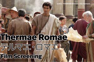 Film Screening: Thermae Romae