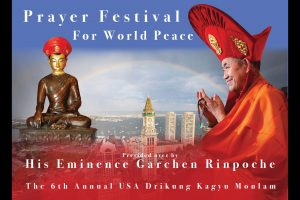 6th Annual Monlam Prayer Festival for World Peace
