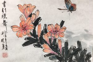 Chinese Brush Painting for Adults: Lilies