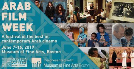 Arab Film Week 2019
