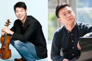 Family Concert: Danny Koo, violin & Kevin Ahfat, piano