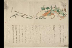 Gallery Talk: Japan on Paper