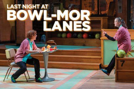 Last Night at Bowl-Mor Lanes