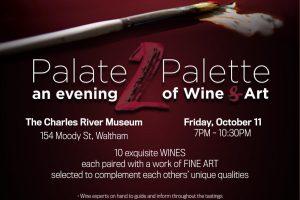Palate2Palette: An Evening of Wine+Art