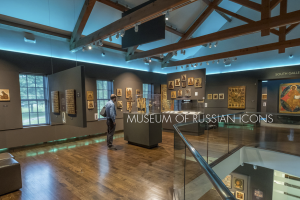First Sunday at the Museum of Russian Icons