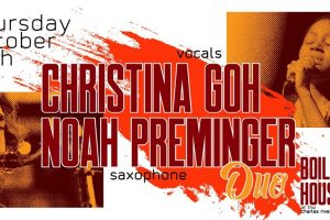 Boiler House Jazz Series - Christina Goh (vocalist f/ France) & Noah Preminger Duo