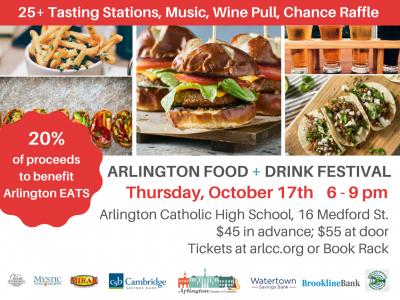 Arlington Food + Drink Festival