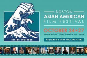 Boston Asian American Film Festival 2019