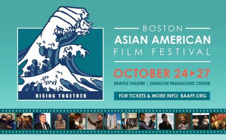 Boston Asian American Film Festival 2019