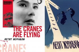 THE CRANES ARE FLYING (USSR, 1957) - 35mm screening