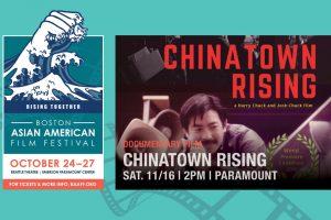Chinatown Rising BAAFF Post-Festival Screening