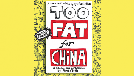 Too Fat for China