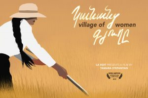 VILLAGE OF WOMEN | GLOBAL CINEMA FILM FESTIVAL OF BOSTON