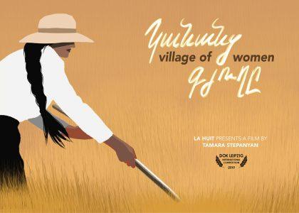 VILLAGE OF WOMEN | GLOBAL CINEMA FILM FESTIVAL OF BOSTON