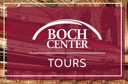 Boch Center Tours - Kids Tour For FREE Until The End Of February!