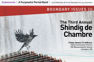 Boundary Issues III: The Third Annual Shindig de Chambre