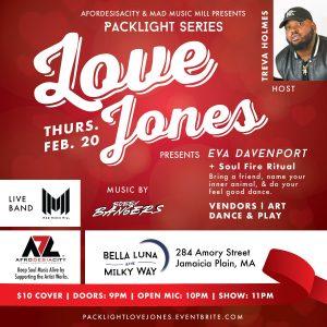 Packlight Series   Love Jones