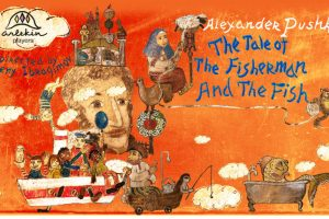 The Tale of the Fisherman and the Fish (CANCELED)