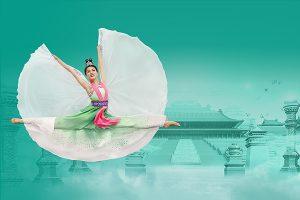 Postponed: Shen Yun