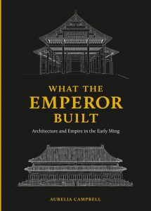 """Publication Highlight : """"What the Emperor Built: A..."""