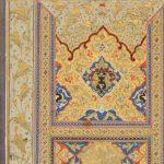 CANCELLED: Art Talk Live: A Persian Calligraphy Al...