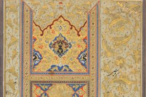 CANCELLED: Art Talk Live: A Persian Calligraphy Album