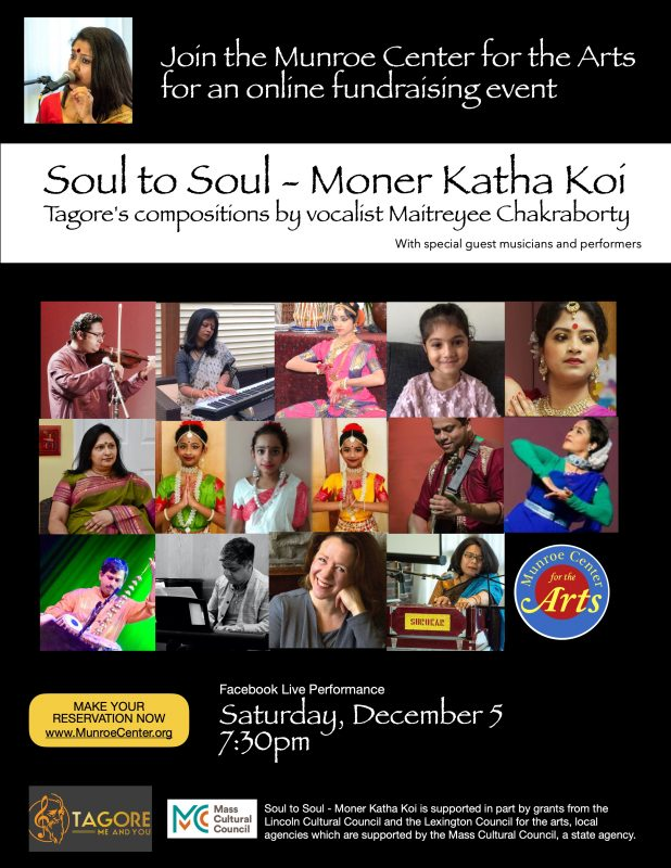 Soul to Soul (Moner Katha Koi) With Tagore's Poe...