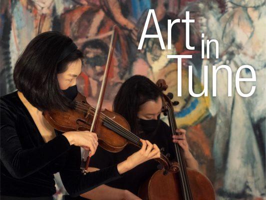 MFA Art in Tune: Free Online Concert