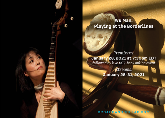 Wu Man: Playing at the Borderlines