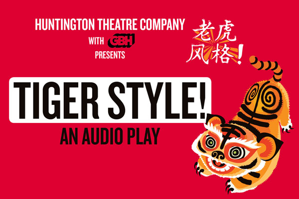 Tiger Style! An Audio Play