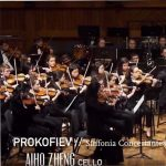 Boston Philharmonic Youth Orchestra Sinfonia Concertante
