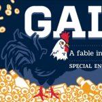 Encore Series: Gallo