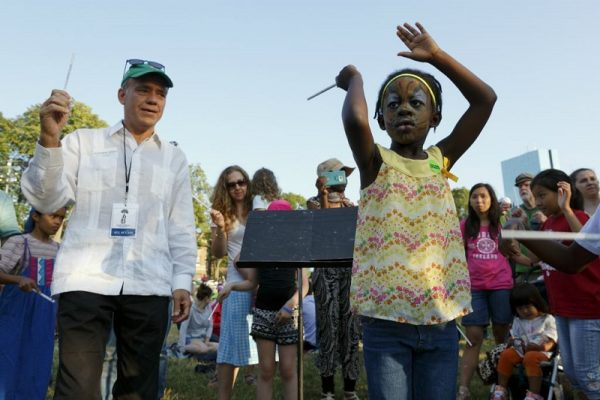 Boston Landmarks Orchestra: TUNE UP PARTY/COMMUNIT...