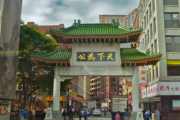 Boston's Chinatown Walking Tour