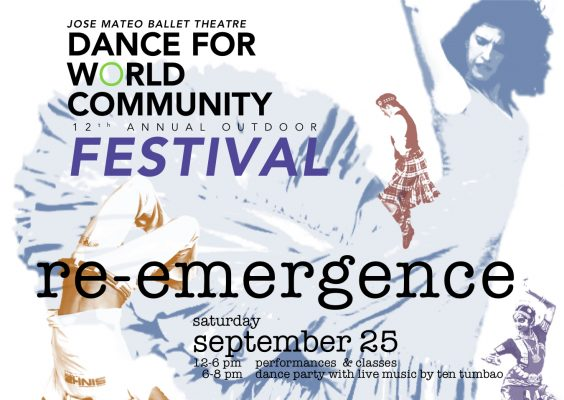 12th Annual Dance for World Community Festival