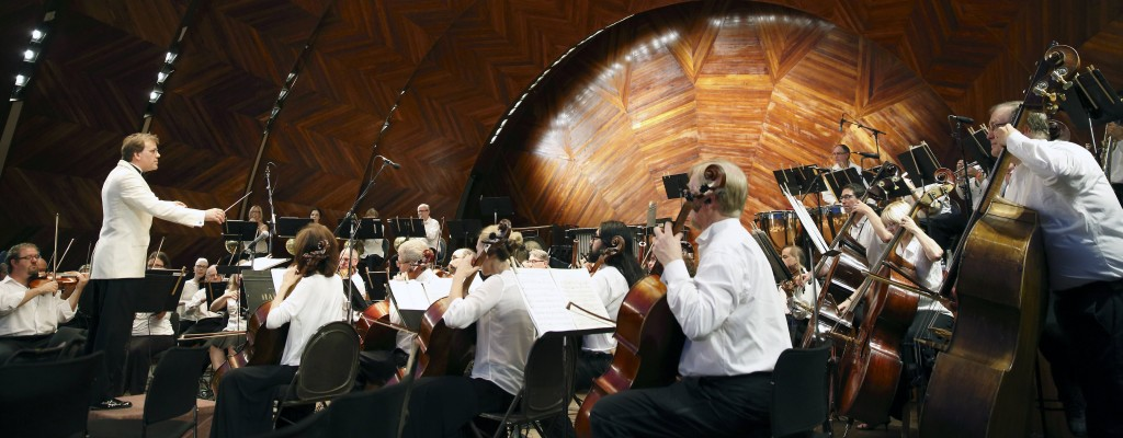 Boston Landmarks Orchestra!