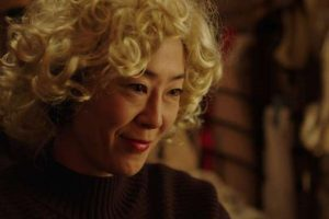 The Boston Festival of Films from Japan: Oh Lucy!