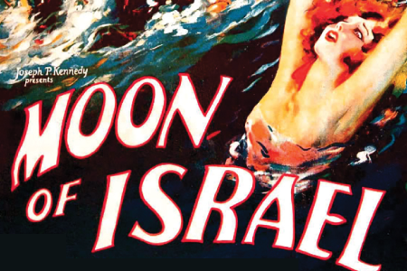 Moon of Israel: A Silent Film with Live Musical Accompaniment