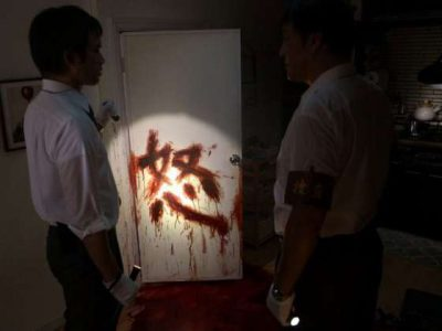 The Boston Festival of Films from Japan: Rage